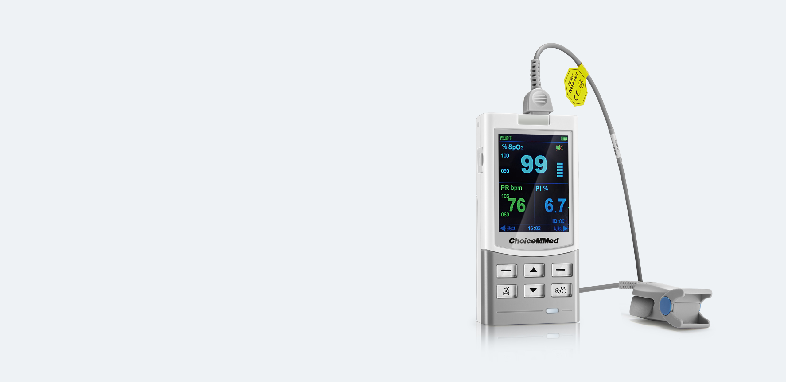 Handheld Pulse Oximeter – Cabled